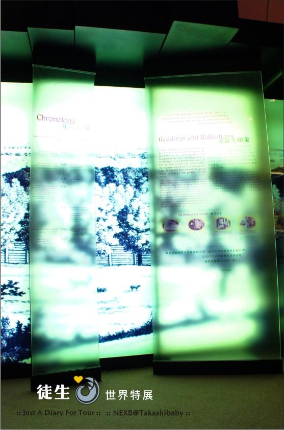 台中國美館-安徒生世界特展-105.jpg