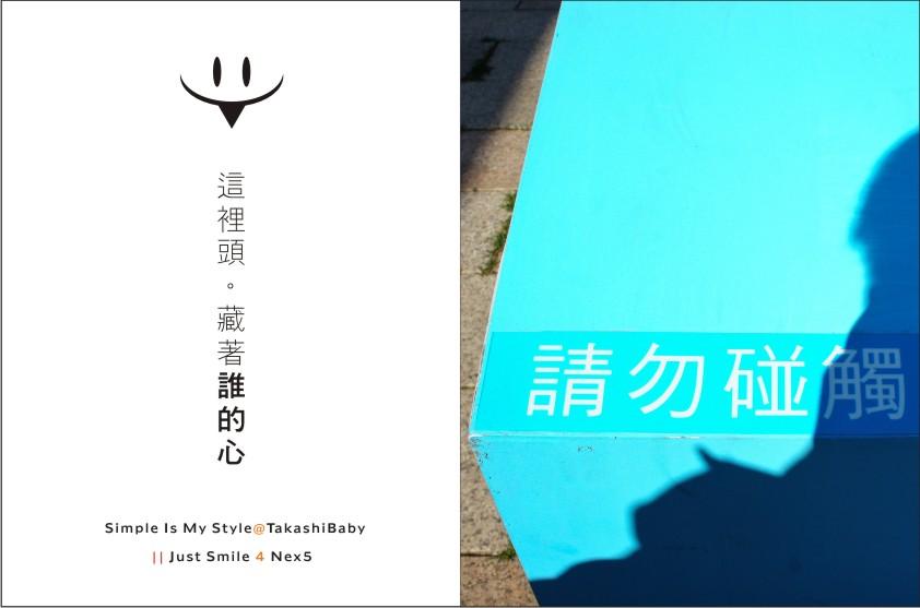 台中-舊酒廠-6.jpg