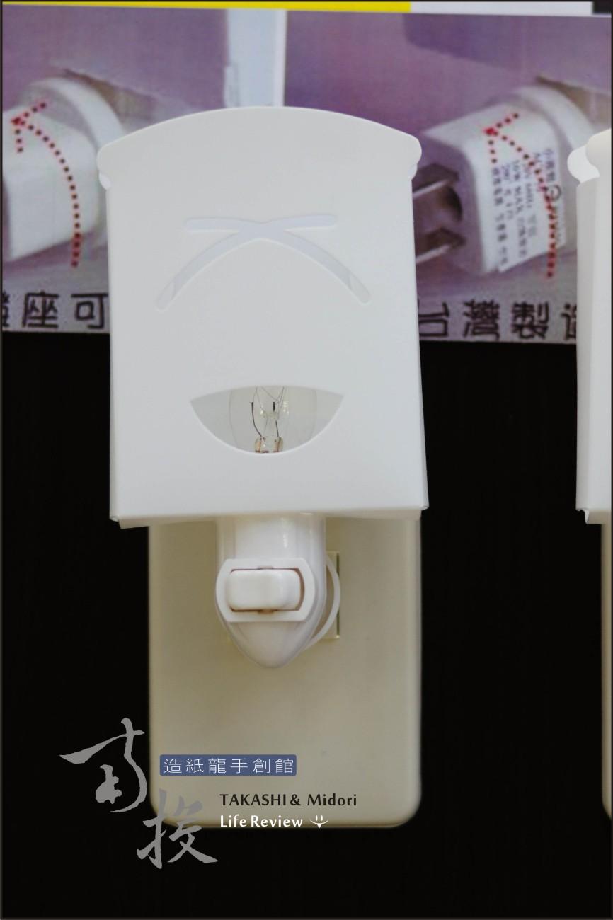南投行-造紙龍手創館-Ⅰ-15.jpg