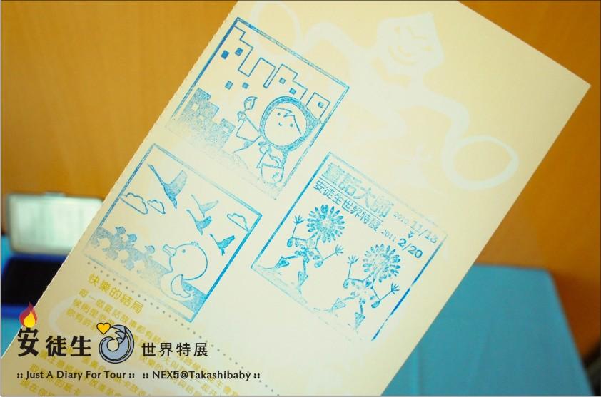 台中國美館-安徒生世界特展-223.jpg