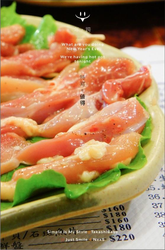 跨年夜吃火鍋-14.jpg
