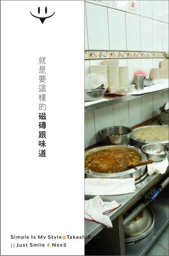 台北-饒河夜市老麵線-7.jpg