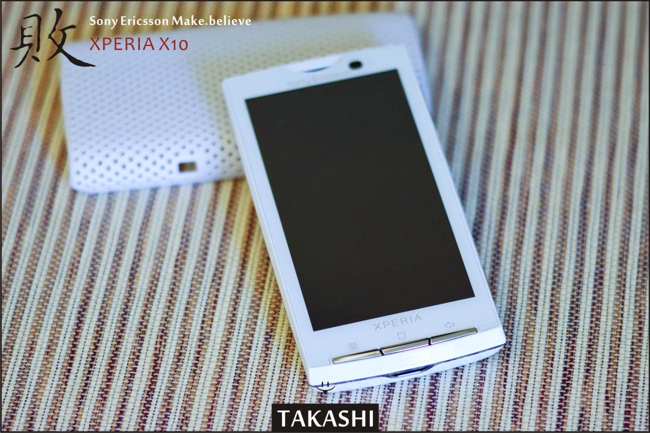 X10手機開箱-12.jpg
