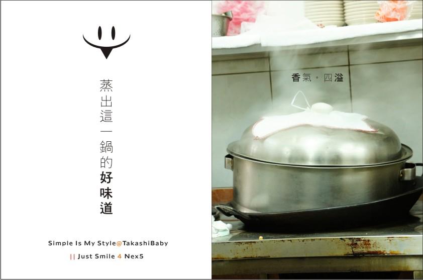 台北-饒河夜市老麵線-14.jpg