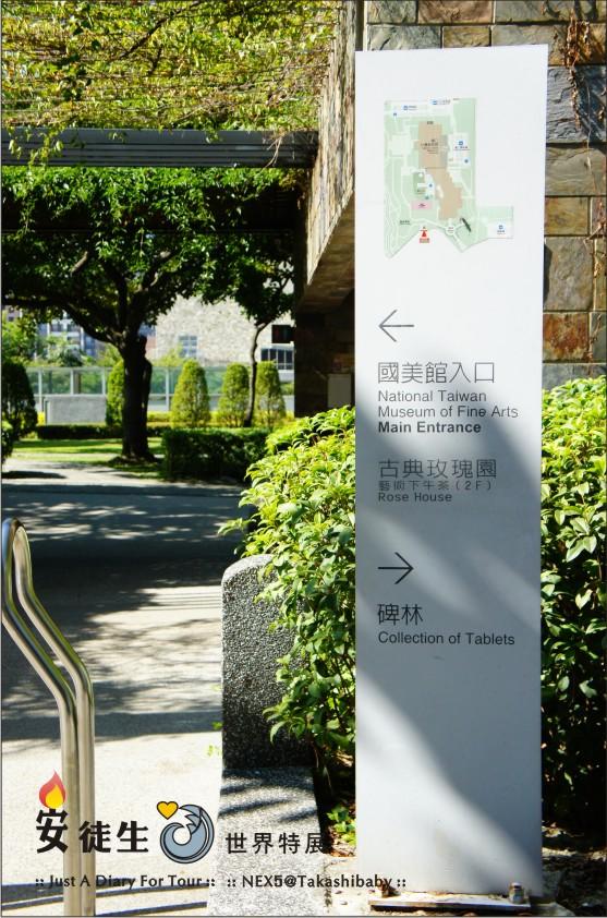 台中國美館-安徒生世界特展-1.jpg