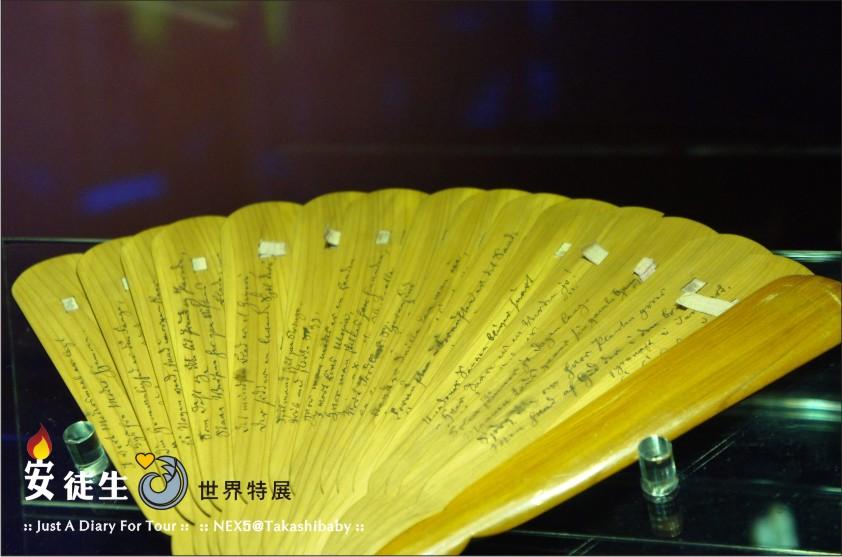 台中國美館-安徒生世界特展-173.jpg