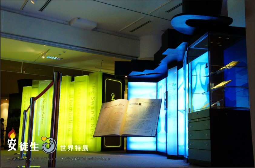 台中國美館-安徒生世界特展-158.jpg