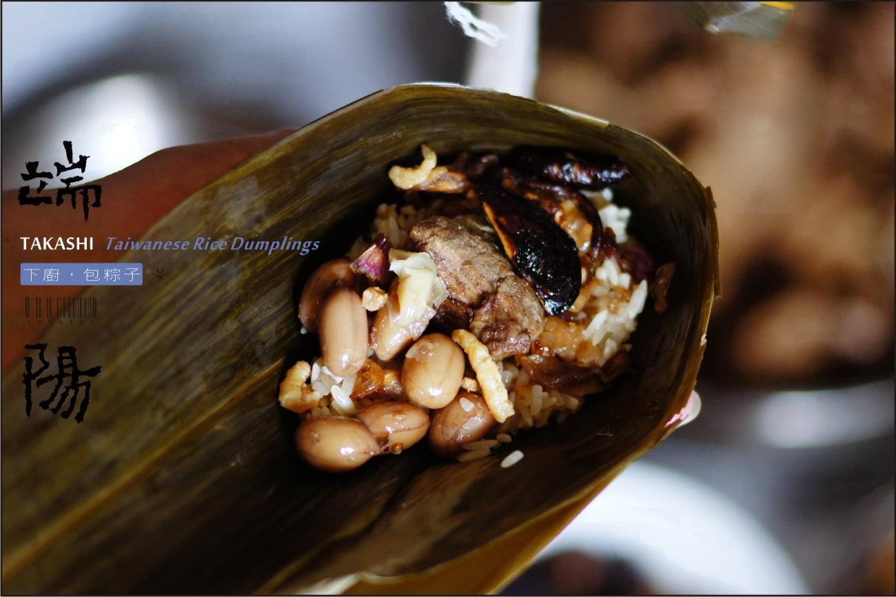 肉粽-33.jpg