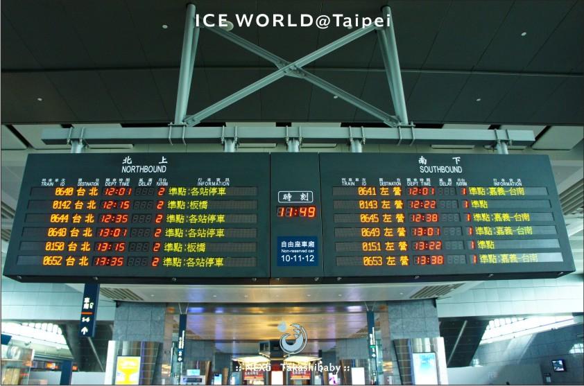 台北冰雕-0-4.jpg