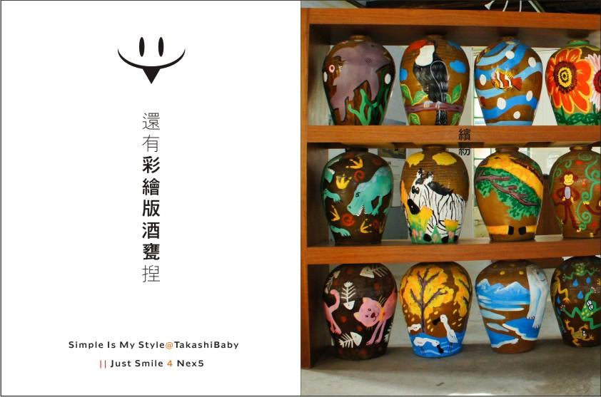 台中-舊酒廠-41.jpg