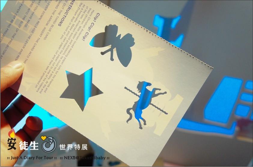台中國美館-安徒生世界特展-152.jpg
