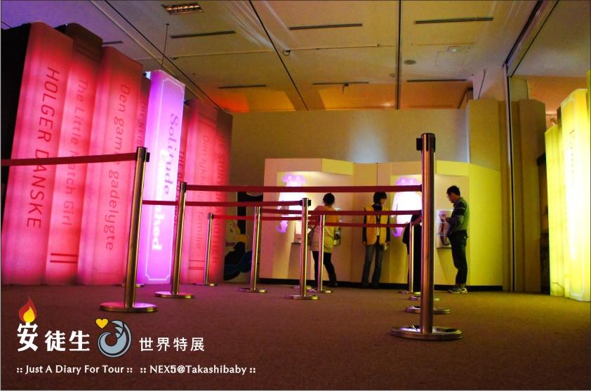 台中國美館-安徒生世界特展-180.jpg