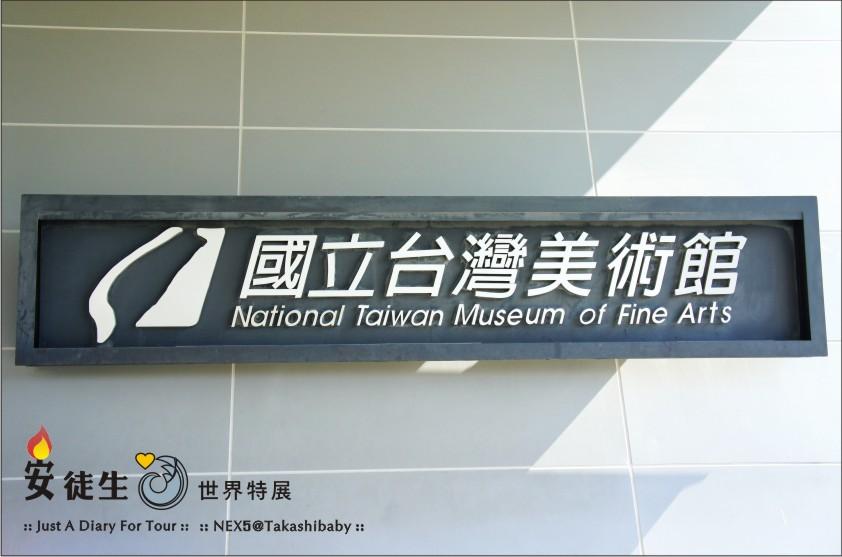 台中國美館-安徒生世界特展-27.jpg