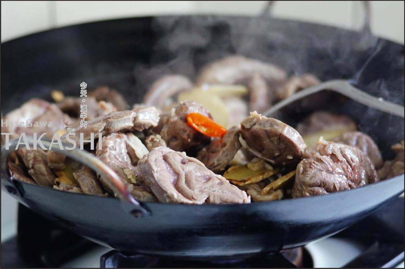 滷牛肉-15.jpg