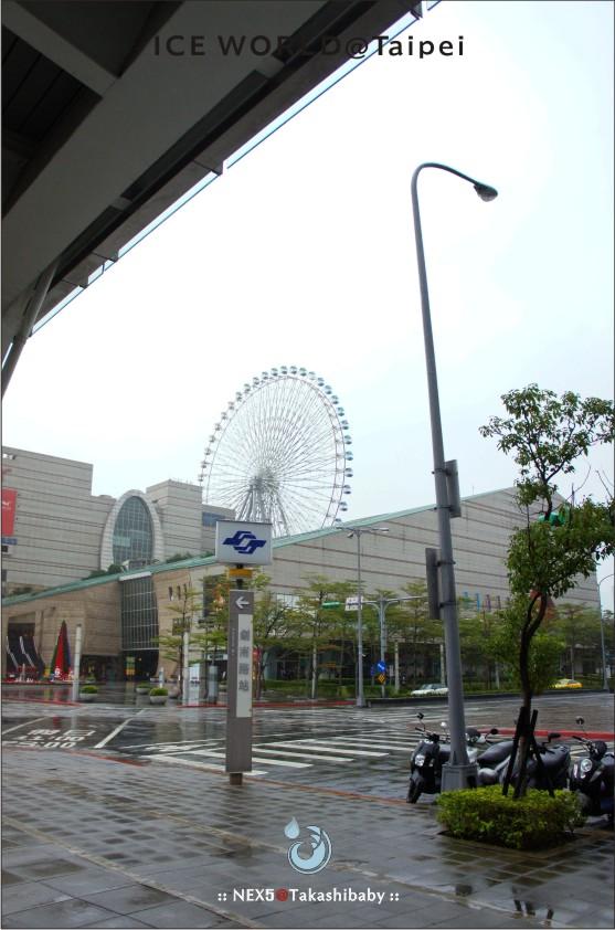台北冰雕-0-24.jpg