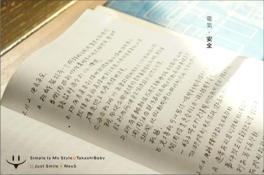 台中-舊酒廠-44.jpg