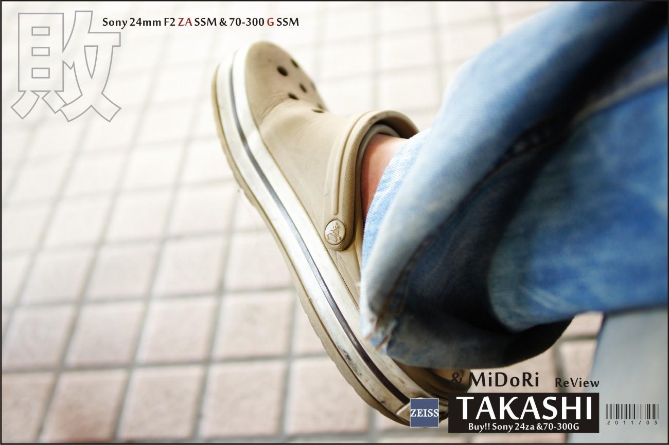 Sony 24za-70300G開箱-25.jpg