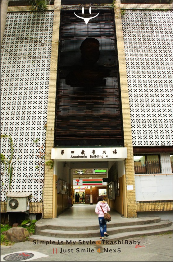 臺北科技大學隨影-8.jpg