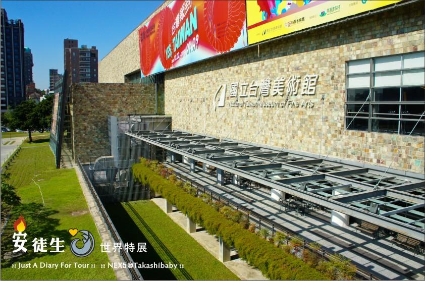 台中國美館-安徒生世界特展-31.jpg
