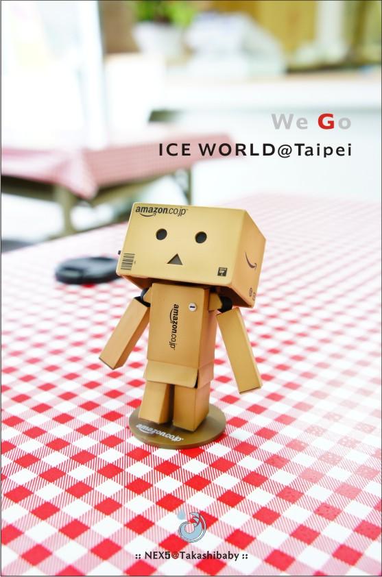 台北冰雕-76.jpg