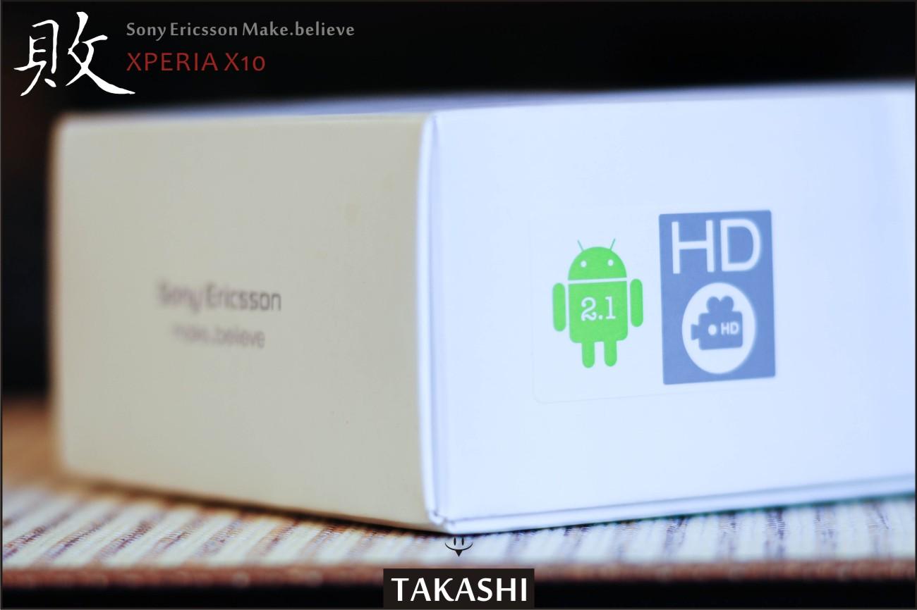 X10手機開箱-3.jpg