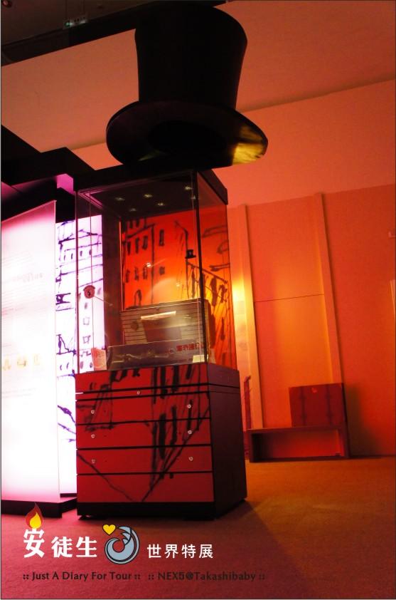 台中國美館-安徒生世界特展-126.jpg