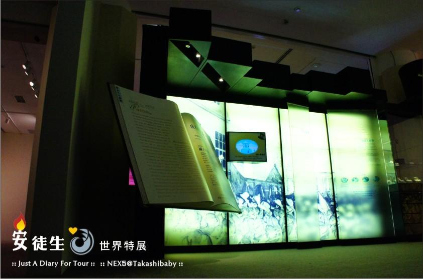 台中國美館-安徒生世界特展-183-1.jpg