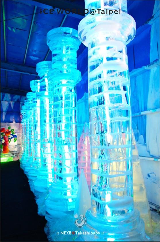 台北冰雕-7.jpg