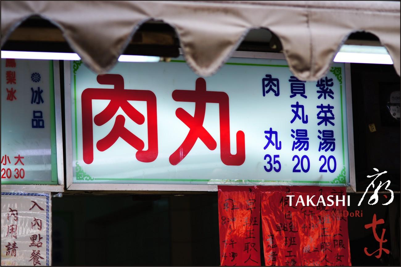 廟東晃晃-8.jpg