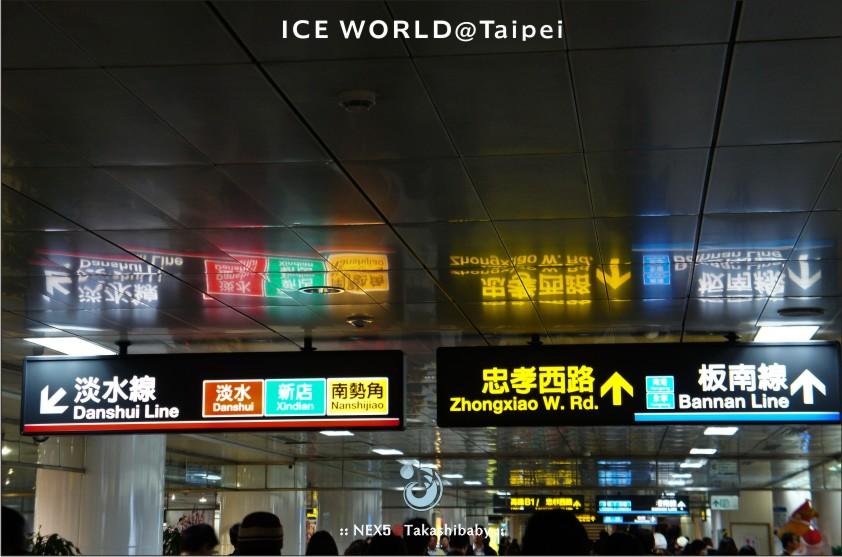 台北冰雕-0-16.jpg