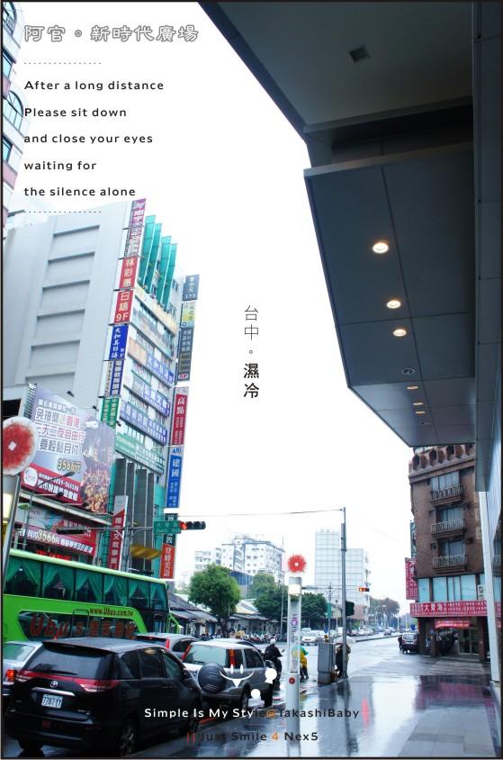台中-阿官火鍋-2.jpg