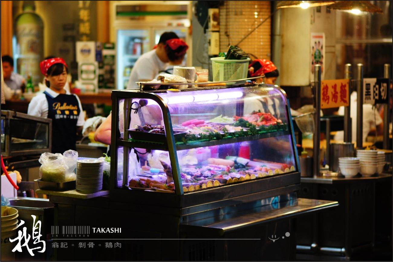 台中-翁記剝皮鵝肉-4.jpg