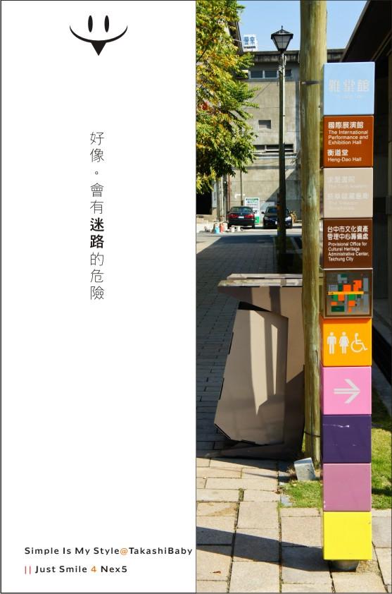 台中-舊酒廠-23.jpg