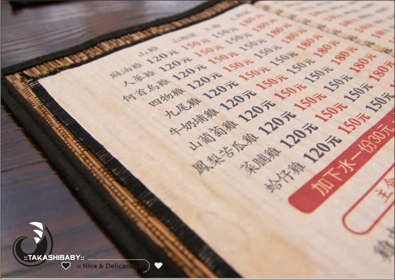 台中-逢甲龍涎居-3.jpg