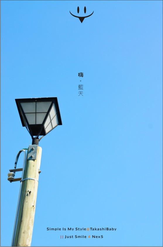 台中-舊酒廠-17-1.jpg