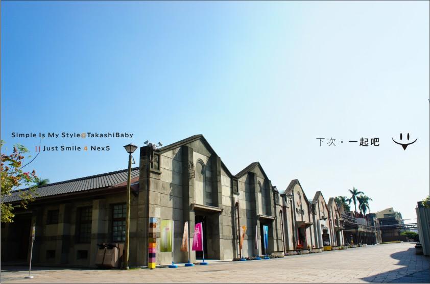 台中-舊酒廠-25.jpg