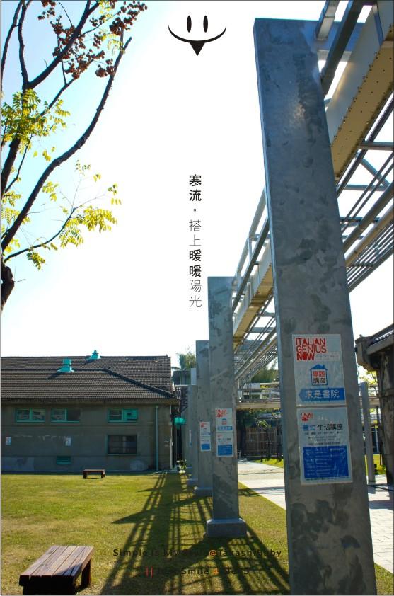 台中-舊酒廠-13.jpg