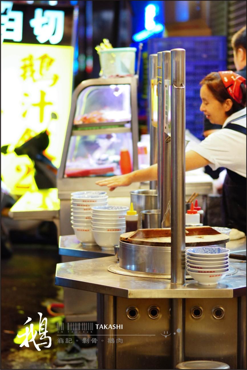 台中-翁記剝皮鵝肉-5.jpg
