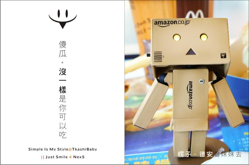 台中-跟阿楞吃麥當勞-7.jpg