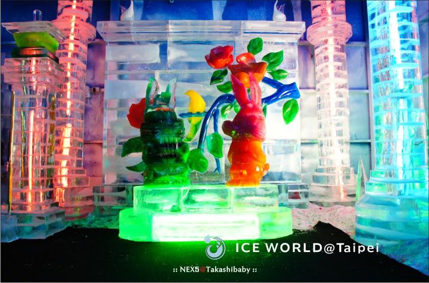 台北冰雕-4.jpg