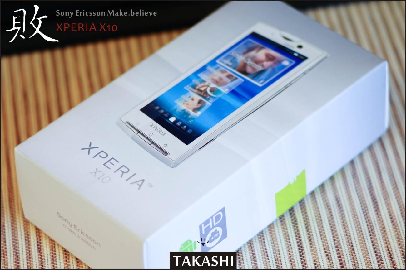 X10手機開箱-2.jpg