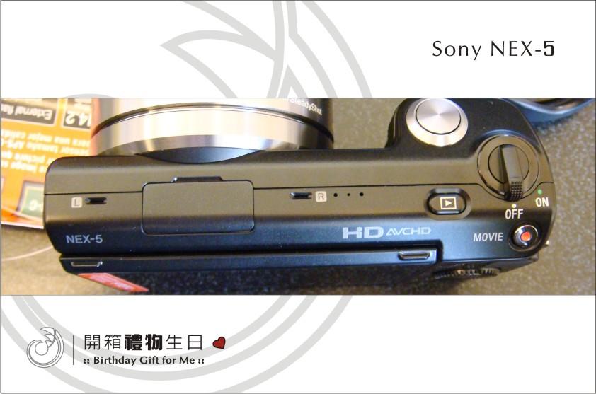 NEX5開箱-6.jpg