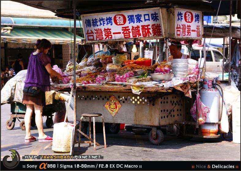 瑞芳蕃薯粿-9.jpg