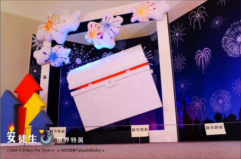 台中國美館-安徒生世界特展-128.jpg