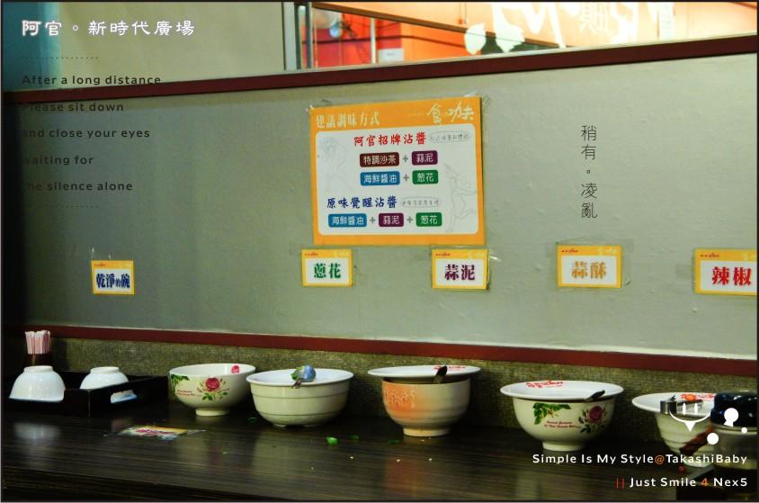 台中-阿官火鍋-5.jpg