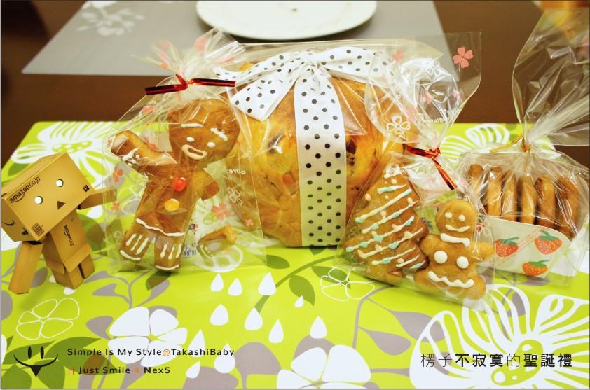 拉拉送的聖誕餅乾系列-23.jpg
