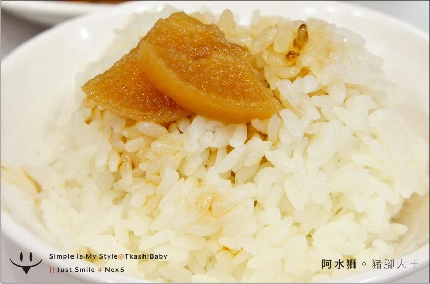 台中-阿水獅豬腳大王-11.jpg