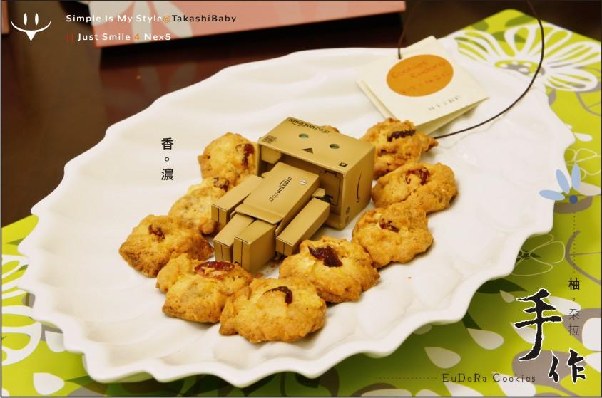 柚朵拉手作餅乾-10.jpg