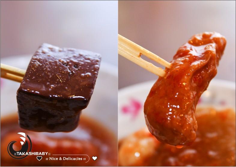 瑞芳-保雲甜不辣-7.jpg