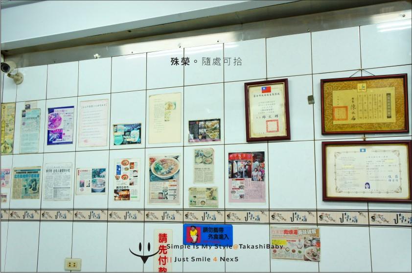 台北-饒河夜市老麵線-6.jpg